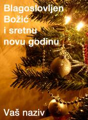 online čestitke za božić Predaj čestitku online čestitke za božić